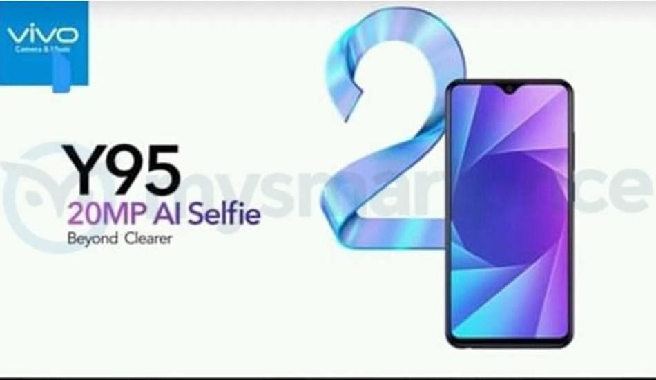 Vivo V15 Pro, Y95 get a price cut in India