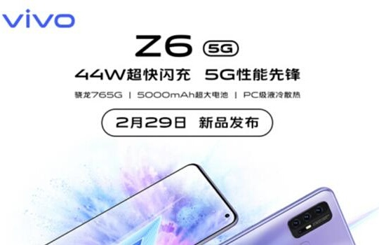 Alleged Vivo Z6 gets certified with 6.57-inch FHD+ display, 8GB of RAM