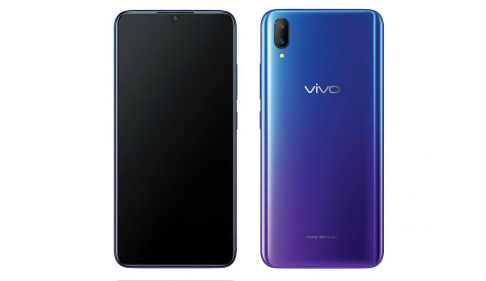 Vivo V11 announced with Snapdragon 660, in-display fingerprint scanner