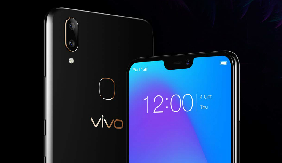 Vivo V9 Pro with 4GB RAM variant launched in India