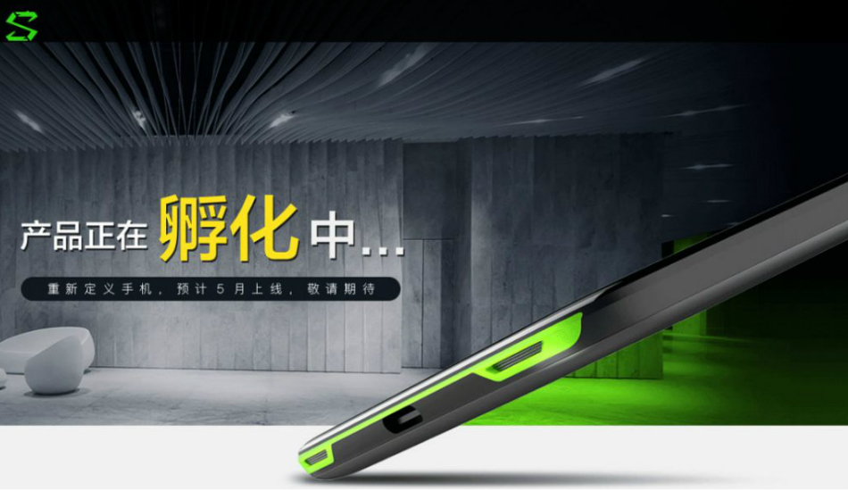 Xiaomi Black Shark gaming smartphone to launch on April 13