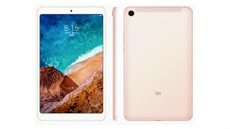 Xiaomi Mi Pad 4 with 8-inch Full HD display, AI Face Unlock feature announced