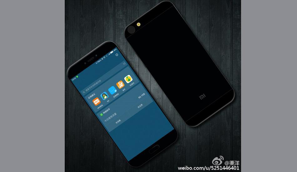 Xiaomi Mi 6 new variant launched with 4GB and 64GB storage