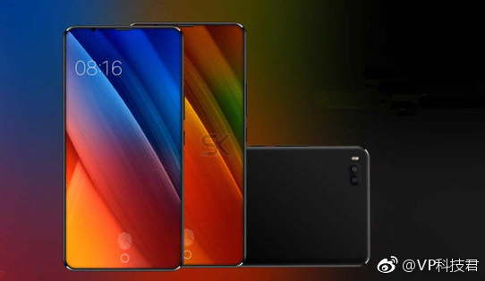 Xiaomi Mi 7 and Xiaomi's 8th Anniversary Edition to launch at May end: Report