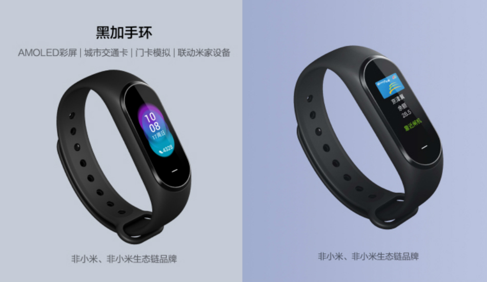 Xiaomi  Hey+ smart band unveiled with OLED display, NFC