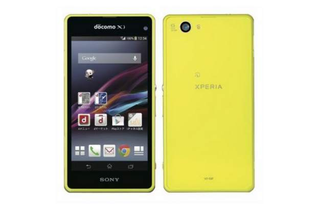 Sony Xperia Z1F launched
