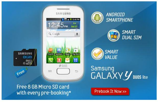 Samsung launches Galaxy Y Duos Lite for Rs 6,990