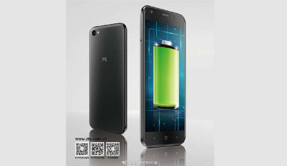 ZTE Voyage 5 announced with 5000mAh battery and 4GB RAM