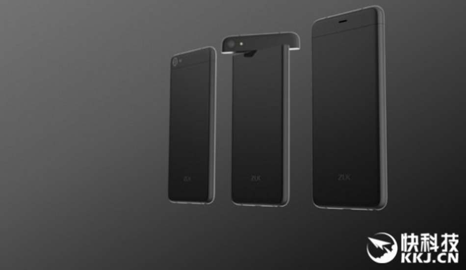 ZUK Z2 Pro spotted with Android 7.1.1 Nougat