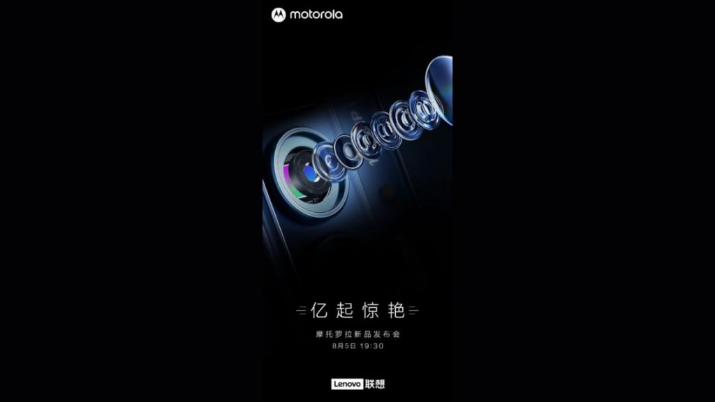 Moto Edge 20 series launch poster