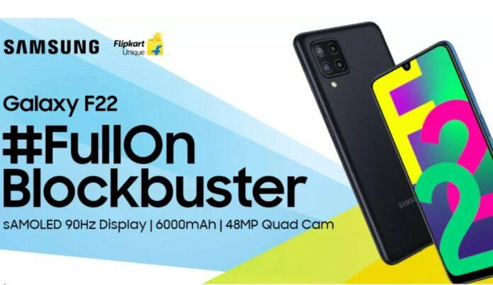 Samsung Galaxy F22 launch