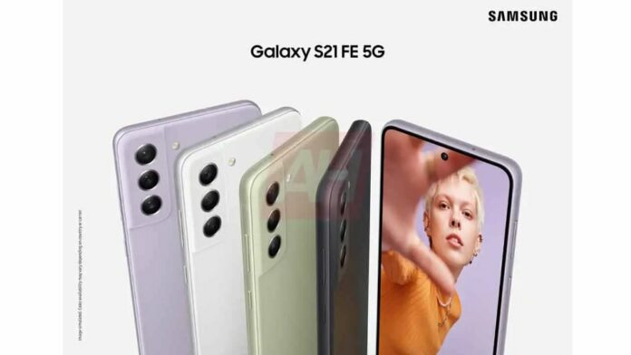 Samsung Galaxy S21 FE 5G leak