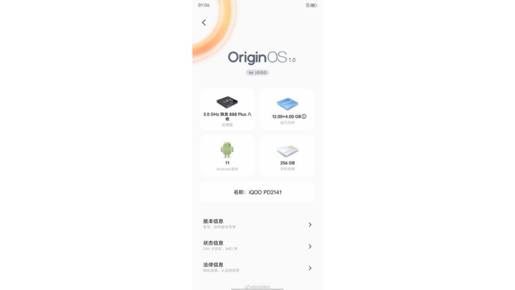 iQOO 8 key specifications