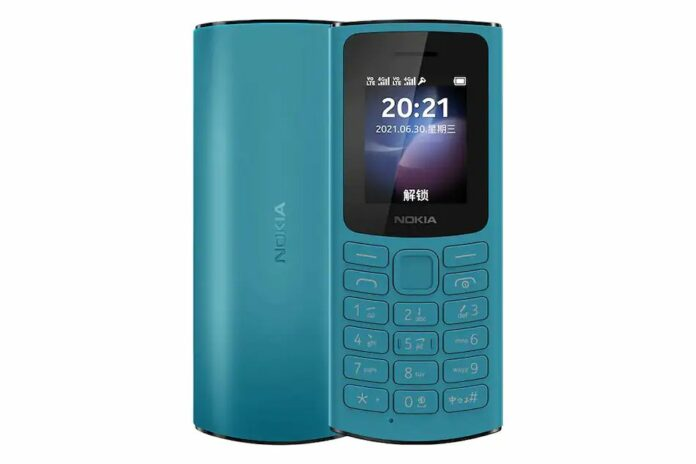 Nokia 105 4G price