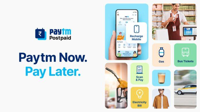 Paytm Postpaid Mini