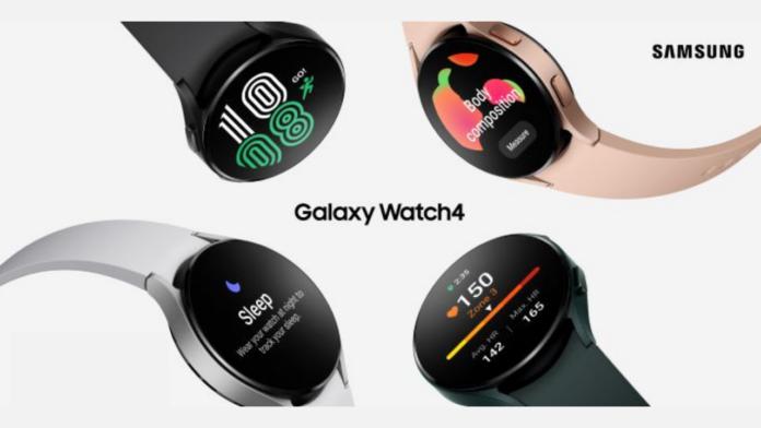 Galaxy Watch4 India