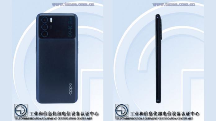 Oppo K9 Pro TENAA