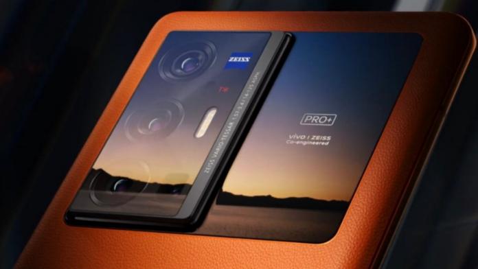Vivo X70 Pro+ camera