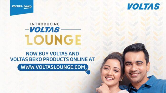Voltas Lounge