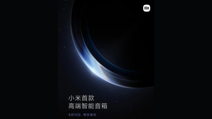 Xiaomi high end speaker