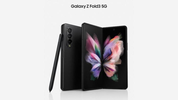 Galaxy Z Fold3 India