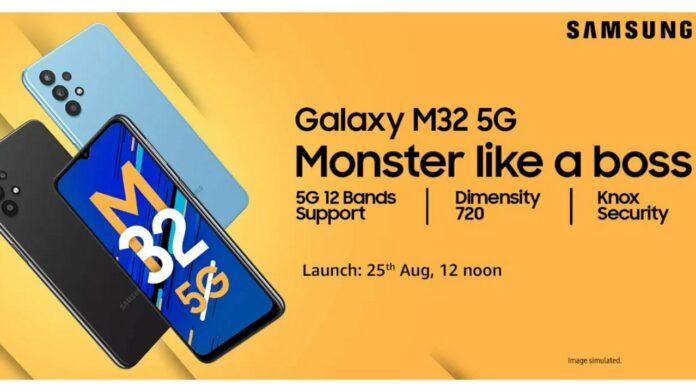 Samsung Galaxy M32 5G launching