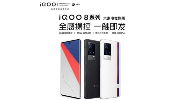 iQOO 8 Pro leaked specifications, poster