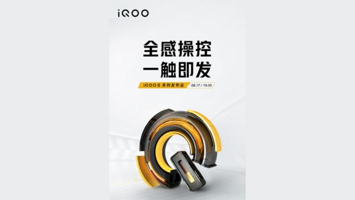 iQOO 8 series launch