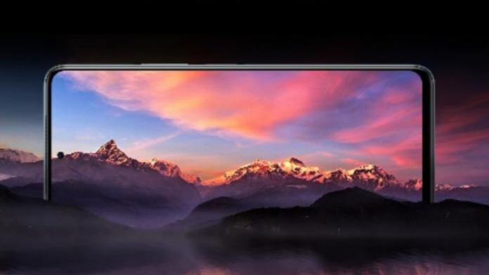 iQOO Z5 display specs