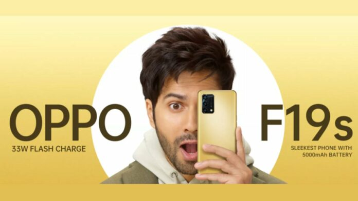 Oppo F19s launch date
