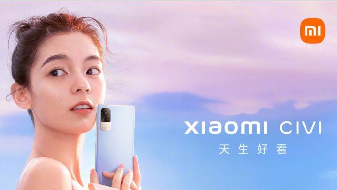 Xiaomi CIVI India