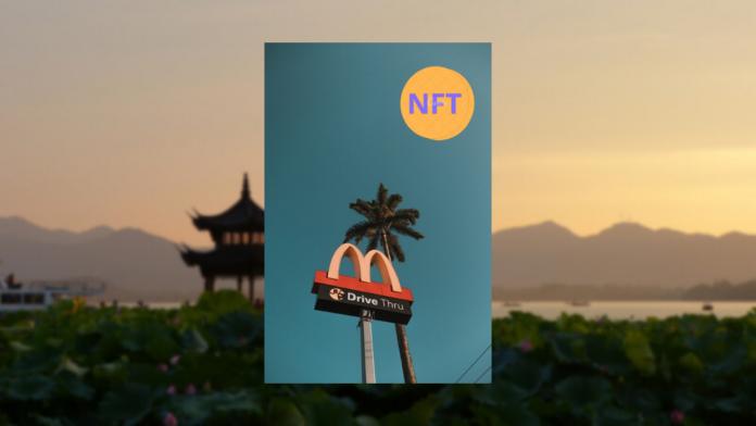 McDonald NFT