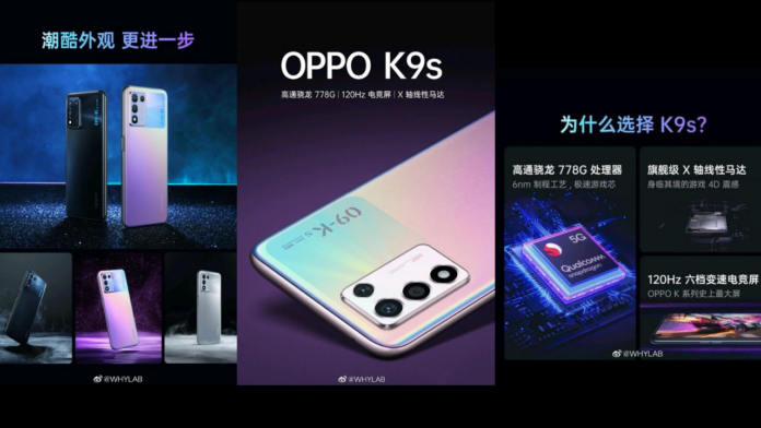 Oppo K9s posters